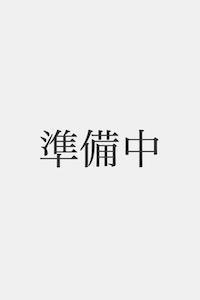 新井 良茂